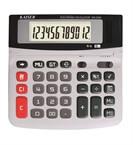 Kalkulator Kaiser, namizni (WS220H)