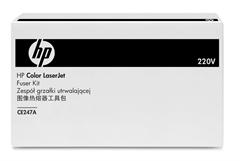 Grelna enota HP CE247A, original