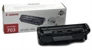 Toner Canon CRG-703 (7616A005AA) (črna), original