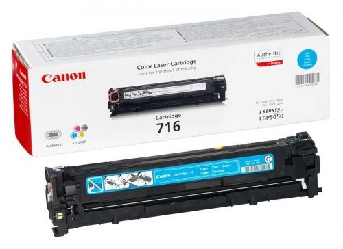 Poškodovana embalaža: toner Canon CRG-716C (1979B002AA) (modra), original