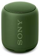 Prenosni zvočnik Sony SRSXB10G, brezžični, zelena