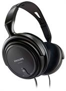 Slušalke Philips SHP2000, žične