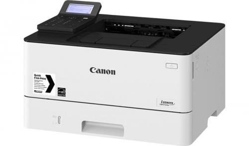 Tiskalnik Canon LBP212dw (2221C006)