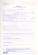 Obrazec I. 203a, napotnica za predhodni preventivni zdravstveni pregled z zdravniškim spričevalom