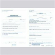 Obrazec I. 203b, napotnica za usmerjeni preventivni zdravniški pregled