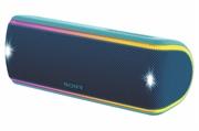 Zvočnik Sony SRSXB31L, brezžični, modra