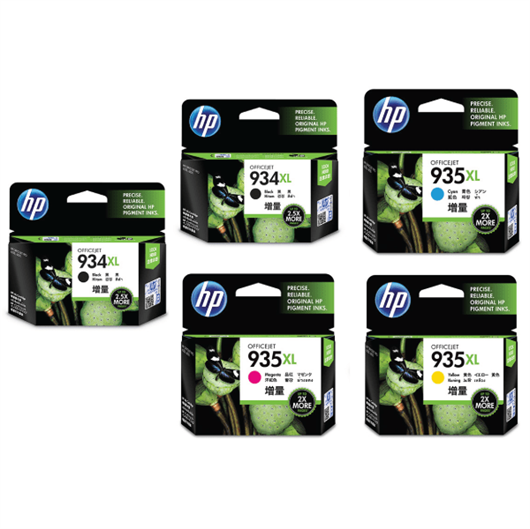 Komplet kartuš HP 2 x nr.934XL (BK) + 935XL (C/M/Y), original