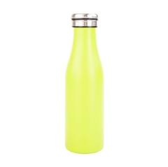 Termo steklenička Bottle&More, 450 ml, rumena