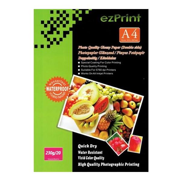 Foto papir Glossy InkJet A4, 20 listov, 230g