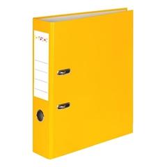 Registrator QBO A4/50 (rumena), samostoječ