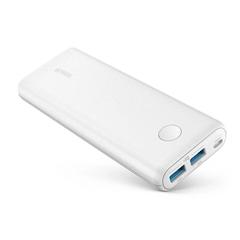 Prenosna baterija (powerbank) Anker PowerCore II, 20.000 mAh, bela