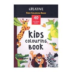 Pobarvanka Creative, Živali, 40 listov