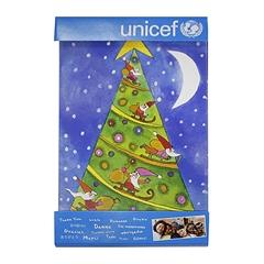 Voščilnice UNICEF Smreka, 10 kosov