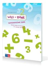 LILI IN BINE 2, Matematične igre, učni pripomoček za matematiko v 2. razredu osnovne šole