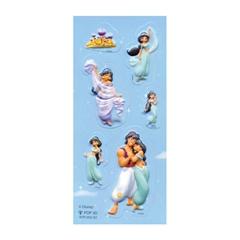 Nalepke Disney Aladin, 3D