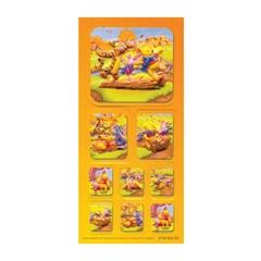 Nalepke Disney Winnie the Pooh S3, 3D