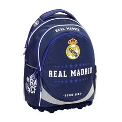 Ergonomski šolski nahrbtnik Real Madrid RM