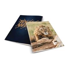 Zvezek A4 Rucksack Only, Lev, brezčrtni, 52 listov