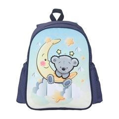 Otroški nahrbtnik Small Moon Bear