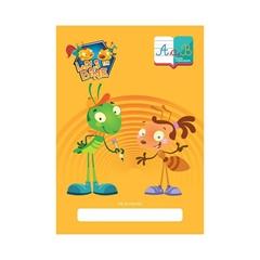Zvezek Lili in Bine ABC z malimi in velikimi pisanimi črkami A4, črte, latajn