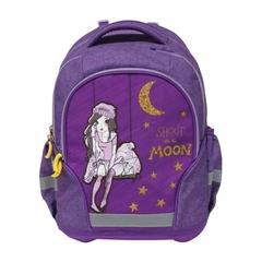 Ergonomski šolski nahrbtnik Street Moon